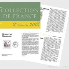 Sellos: FRANCE 2018 - FRENCH COLLECTION 2018 - QUARTER 2 - ANNUAL PRODUCT MNH. Lote 155541254
