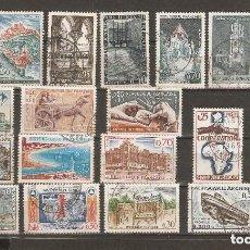 Sellos: FRANCIA. 1960-69. LOTE 19 USADOS. Lote 156710842