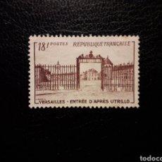 Selos: FRANCIA. YVERT 939 SERIE COMPLETA USADA. VERSAILLES.. Lote 158181869