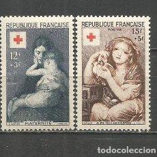 Sellos: FRANCIA YVERT NUM. 1006/1007 * SERIE COMPLETA CON FIJASELLOS. Lote 158596658