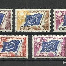 Sellos: FRANCIA, CONSEJO DE EUROPA, LOTE DE 5 SELLOS NUEVOS MNH**. Lote 158703568