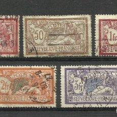Sellos: FRANCIA, 1900/25, LOTE 5 SELLOS USADOS. Lote 158703572