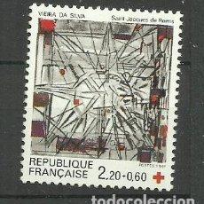 Selos: FRANCIA SELLO NUEVO *. Lote 159670478