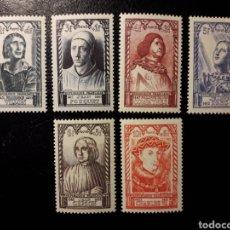 Sellos: FRANCIA. YVERT 765/70 SERIE COMPLETA NUEVA SIN CHARNELA. PERSONAJES SIGLO XV. JUAN DE ARCOS.... Lote 159715117