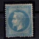 Sellos: FRANCIA 1863/1870 YEST 29B* CON CERTIFICADO 300€. Lote 159809754