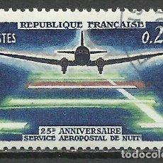 Sellos: FRANCIA - 1964 - MICHEL 1471 - USADO. Lote 160611186