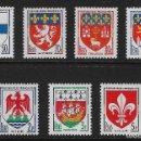 Sellos: FRANCIA. YVERT NSº 1180/86 NUEVOS Y DEFECTUOSOS. Lote 160643350