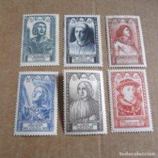 Sellos: FRANCIA 1946, YVERT Nº 765/770*, PERSONAJES DEL SIGLO XV. FIJASELLOS.. Lote 160838278