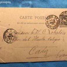 Sellos: PARIS CÁDIZ.1895. Lote 160937942