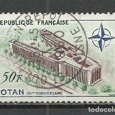 Sellos: FRANCIA - 1959 - MICHEL 1272 - USADO. Lote 160981418