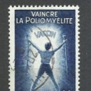 Sellos: FRANCIA - 1959 - MICHEL 1266 - USADO. Lote 160981594