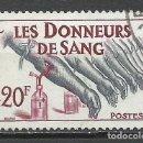 Sellos: FRANCIA - 1959 - MICHEL 1264 - USADO. Lote 160981706
