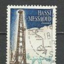 Sellos: FRANCIA - 1959 - MICHEL 1249 - USADO. Lote 160982066