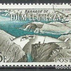 Sellos: FRANCIA - 1959 - MICHEL 1247 - USADO. Lote 160982534