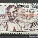 Sellos: FRANCIA - 1959 - MICHEL 1230 - USADO. Lote 160982742