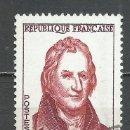 Sellos: FRANCIA - 1958 - MICHEL 1185 - USADO. Lote 160983250