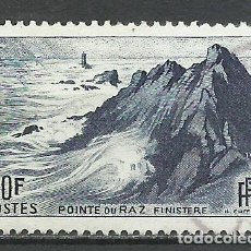 Sellos: FRANCIA - 1946 - MICHEL 760 - USADO. Lote 161204438