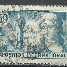 Sellos: FRANCIA - 1937 - MICHEL 342 - USADO. Lote 161205090