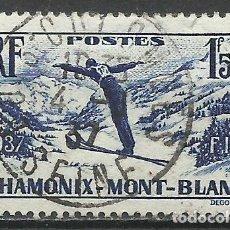 Sellos: FRANCIA - 1937 - MICHEL 340 - USADO. Lote 161205146