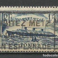 Sellos: FRANCIA - 1935 - MICHEL 297 - USADO. Lote 161205334