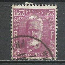 Sellos: FRANCIA - 1933 - MICHEL 289 - USADO. Lote 161205398
