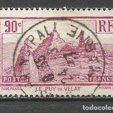 Sellos: FRANCIA - 1933 - MICHEL 286 - USADO. Lote 161205438