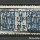 Sellos: FRANCIA - 1931 - MICHEL 262 - USADO. Lote 161205614