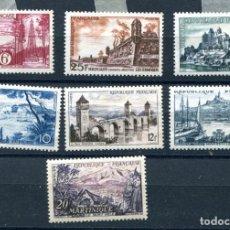 Sellos: YVERT 1036/1042 DE FRANCIA. SERIE COMPLETA. NUEVOS SIN GOMA. Lote 161277658