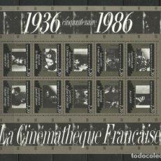 Timbres: FRANCIA HOJITA NUEVA * 1986. Lote 161377434