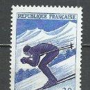 Sellos: FRANCIA - 1962 - MICHEL 1379** MNH. Lote 162007982