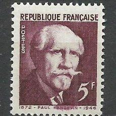 Sellos: FRANCIA - 1948 - MICHEL 831** MNH. Lote 162008026