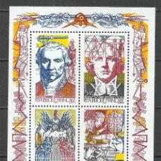 Sellos: FRANCIA - 1990 - MICHEL BLOCK 10** MNH. Lote 162008102