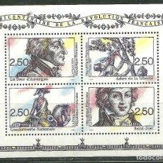 Sellos: FRANCIA 1991 IVERT 2700/03 *** BICENTENARIO DE LA REVOLUCIÓN FRANCESA. Lote 163035542