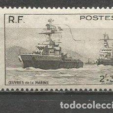 Francobolli: FRANCIA YVERT NUM. 752 * SERIE COMPLETA CON FIJASELLOS. Lote 257400590