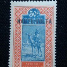 Sellos: SELLO, REPUBLICA FRANCESA, AFRICA OCCIDENTAL, 50 CENTS, AÑO 1917,. Lote 163965502