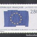 Sellos: FRANCIA 1994 ** NUEVO - 5/28. Lote 164903506
