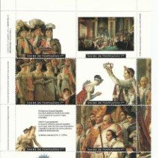Sellos: CHATEAU DE VERSAILLES. SACRE DE NAPOLÉON 1ER. 1995. 6 SELLOS EN HOJA . BUEN ESTADO. 14,5X13 CM.. Lote 164914990