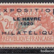 Sellos: FRANCIA, 1929 YVERT Nº 257 /*/ . Lote 165374622