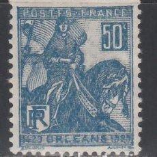 Selos: FRANCIA, 1929 YVERT Nº 257 /*/ . Lote 165398382