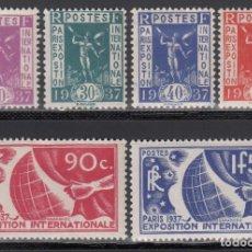 Sellos: FRANCIA, 1936 YVERT Nº 322 / 327 /*/ . Lote 165512390