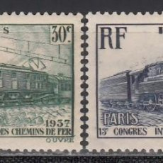 Selos: FRANCIA, 1937 YVERT Nº 339 / 340 /**/ . Lote 165523926
