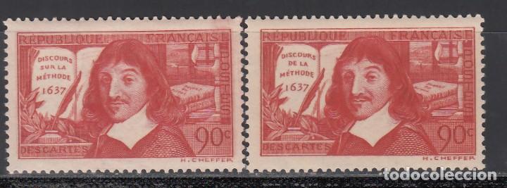 FRANCIA, 1937 YVERT Nº 341 / 342 /**/ (Sellos - Extranjero - Europa - Francia)