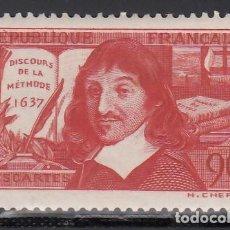 Sellos: FRANCIA, 1937 YVERT Nº 342 /*/ . Lote 165527254