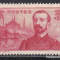 Selos: FRANCIA, 1937 YVERT Nº 353 /**/. Lote 165530090