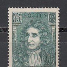 Selos: FRANCIA, 1938 YVERT Nº 397 /**/ . Lote 165547774