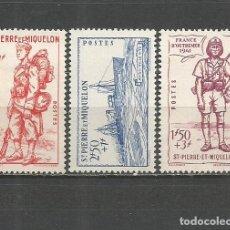 Sellos: SAN PEDRO Y MIQUELON COLONIA FRANCESA YVERT NUM. 207/209 SERIE COMPLETA NUEVA SIN GOMA. Lote 166180866