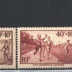 Sellos: FRANCIA 1937 YVERT 345-47, EN BENEFICIO DE OBRAS SOCIALES Y DEPORTIVAS TRABAJDORES PTT - NUEVO **. Lote 166387129