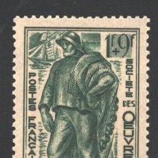 Sellos: FRANCIA 1941 YVERT 504, POR LAS AYUDAS MARITIMAS - NUEVO **. Lote 166405360