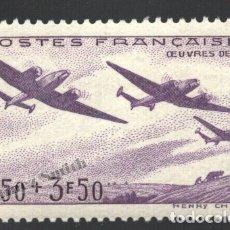 Sellos: FRANCIA 1942 YVERT 540, POR LAS ACCIONES AÉREAS - NUEVO **. Lote 166405722