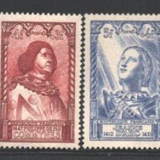 Sellos: FRANCIA 1946 YVERT 765-70, CELEBRIDADES DEL SIGLO XV - NUEVO **. Lote 166410053